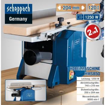 Фуговально-рейсмусовый станокScheppachHMS 850 (220 V) - slide2