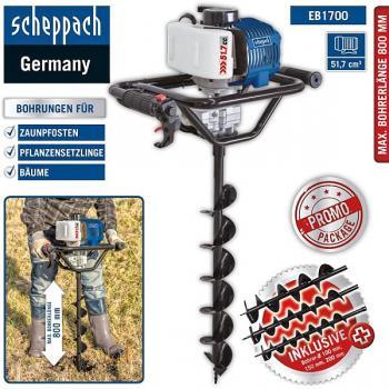 МотобурScheppachEB 1700-SET - slide2